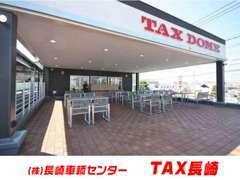 九州運輸支局認定の指定工場では、車検から修理まで当店のメカニックがしっかりと整備させていただきます!
