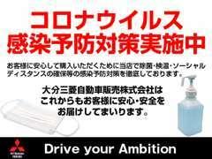 国から指定された車検整備工場ですので、安全な整備を行います!購入後も安心です\(^o^)/