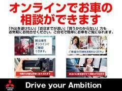 EV・PHEVなど電気自動車ユーザーの方は是非ご利用ください!24時間可能です!