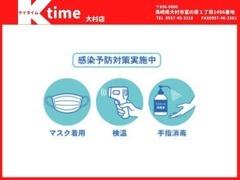 新車の軽自動車が月々1.08万円~しかも車検・自動車税コミコミ!