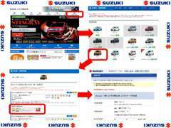 スズキ自販広島のホームページアドレスです。http://sj-hiroshima.jp/ 新車の展示車や試乗車の予約も出来ますよ~ !(^^)!