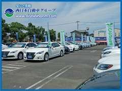 各メーカーのコンパクト車、4ドアセダン、ワンボックス、SUVなど、多種多様なハイブリッド車をご用意いたしております。
