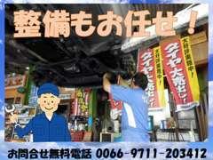 自社工場完備でアフターサービスバッチリ! 車検・整備・点検だけでもOK!クルマヤにお任せください。