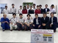 ホンダカーズ長崎 U-Select諫早久山