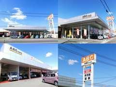 安心・安全なカーライフが楽しめるよ う、こだわりの車検・整備を行っています。ホームページhttp://abc-cars.jp/