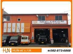 当店は中国運輸局指定工場完備しています。購入後のメンテナンスもしっかり対応させていただきます♪