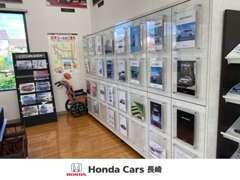 車のカタログも豊富に取り揃えております。お車選びの参考にしてください。