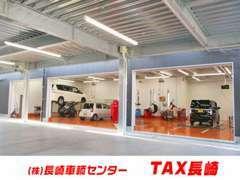 九州運輸支局認定の指定工場では、車検から修理まで当店のメカニックがしっかりと整備をさせていただきます!