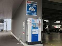 急速充電器もございます!九州横断道路添いですのでアクセスも良好。気軽にお越しください!