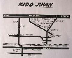 五日市駅北口より歩いて5分!連絡頂ければお迎えにあがります☆