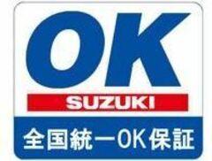 全国のスズキサービス工場で保証・修理可能な【全国統一OK保証】を、全車に装備!詳しくはスタッフまでお気軽にお問合せ下さい。