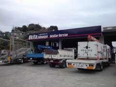 安心の九州陸運局認証工場完備。