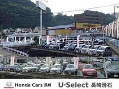 10月25日までハロウィンフェアー実施中!お買い得な中古車を多数展示しております。ぜひこの機会にご検討ください!