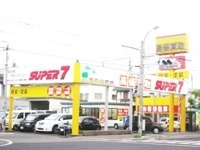 (株)オートグランドスーパーセブン null