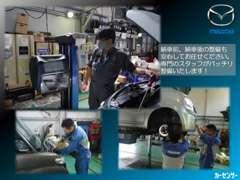 サービス工場を併設しております。簡単な修理、メンテナンスからもしもの時の対応まで全てお任せ下さい!!