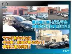 新車はもちろん、中古車の在庫もしっかりご用意しております。また人気の未使用車等もご用意出来ます!!