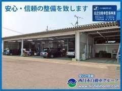 【花高松指定工場】自社運営の陸運局指定整備工場(民間車検工場)。車検やご購入後のメンテナンスもお任せ下さい。