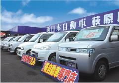 全展示車を、わかりやすく安心の支払総額で表示しています!御希望のお車に出会うまでゆっくりご覧ください。