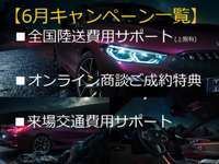 Alcon BMW MINI NEXT 鳥取