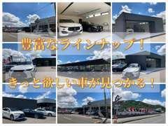 【在庫台数約70台】広い展示場に軽四~ミニバン、高級車等幅広い種類の良質車のみを展示中!ご希望の1台が見つかります!
