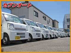 お仕事の必要な商用の軽自動車も多数展示!
