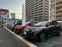 ホンダカーズ広島 府中店(認定中古車取扱店)