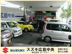 新車中古車多数展示しております!ご来店いただき、見て触ってじっくり選んでください