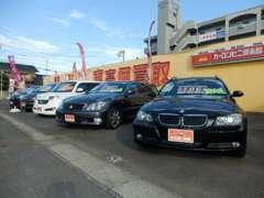 軽自動車からスポーツセダン、ミニバン、輸入車まで個性的な車をラインナップしております。ご来店お待ちしております。