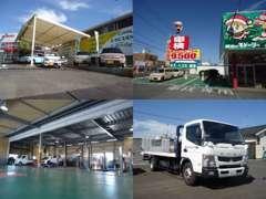 ☆東ショールーム☆スズキ副代理店で軽四輪スズキ新車販売台数17回受賞。故障・事故にも対応した積載車常備しております。