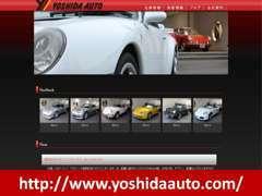 在庫情報やブログが見れるHPがございます。http://www.yoshidaauto.com/へアクセス!