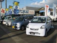 ★乗用車から商用車まで様々なお客様に対応できるよう在庫有り。