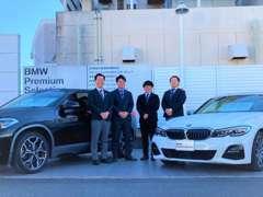 いつも笑顔でお待ちしております。BMWのご購入は私たちにお任せください!