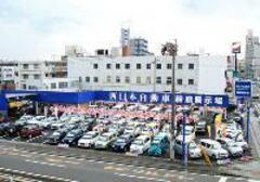 40M道路沿い本社展示場斜め前、お手頃普通車専門店の『松原展示場』!!全車安心の保証付!わかりやすい総額込み表示です。