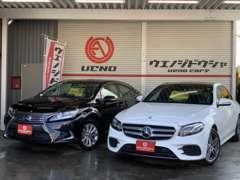 大分県大分市松岡5068-1(本店)  お車の事なら何でもお任せ下さい。また、当店わさだカータウンにも出展しております。