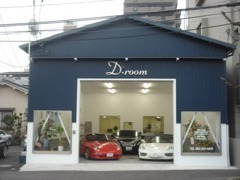 ◆本社ショールームは、希少車種を中心に在庫しております!◆旧車等も数多く扱っております!