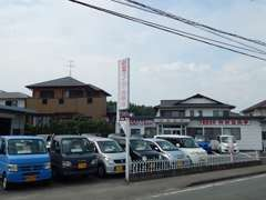 熊本インターより車で約10分です。お気軽にご来店下さい。