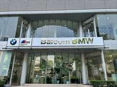 BalcomBMWは広島県をはじめ岡山・山口・福岡をネットワーク。