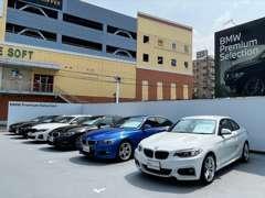 BMWグッズ、各種アルミホイール、アクセサリー商品等も多数ご用意しております。