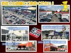 軽自動車、コンパクトカー、SUV、ミニバン等多数在庫あります!あなたにピッタリの一台を提案致します。まずはご相談下さい!!