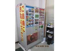 お待ちの間は無料の自販機でお好きな飲物をお楽しみいただけます。