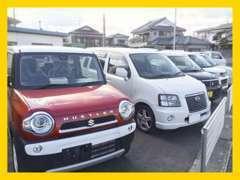 店頭にない車でも取り寄せる事ができます!車種や価格など経験豊富な社長が親身にご相談に乗らせて頂きます!