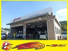 自社で九州陸運局認証工場完備なので、納車整備・一般整備・車検等お任せください!安心のカーライフをお約束致します。