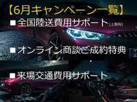 Alcon BMW MINI NEXT 松江