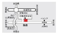 国道17号安養寺の交差点おりてすぐ☆スズキの看板が目印です