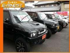 手前のジムニーは2013大阪モーターショー出品の当店デモカーです。四国ジムニーミーティングを毎年開催しています。