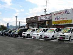 軽自動車展示場です。http://www.autoandpal.com/