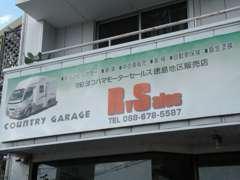 【阿南展示場】徳島県阿南市新野町宇井谷516-2もございます。