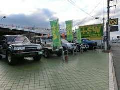 RV・オフロード・SUV4WDの厳選した良質車を展示!三菱ジープ、ランクル系、ジムニー、サファリ、全国に保証付きにて販売