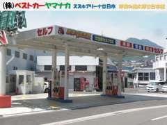 ガソリンスタンドも併設しております!お車をご購入頂いた方にはお得な割引サービスがございます!詳しくはクーポンをチェック★