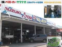 【車検の速太郎廿日市店】も併設しておりますので、車検も格安且つスピーディな対応が可能!アフターも安心してお任せ下さい★